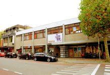 Het oude postkantoor aan het Plantsoen in Wageningen.